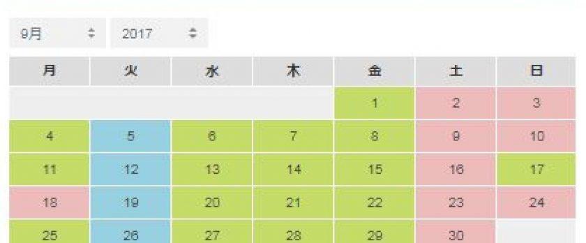 2017.10月営業時間更新